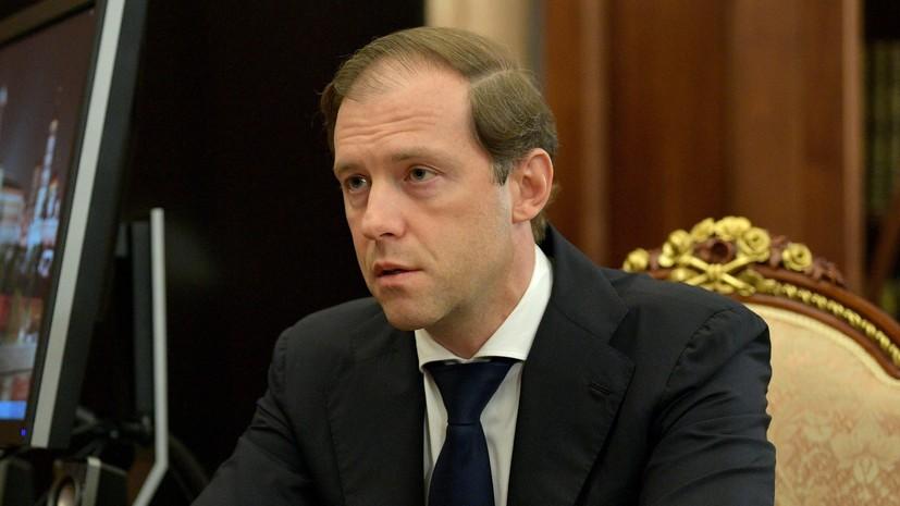 Мантуров: Россия приобрела у Китая 37 млн медмасок за неделю