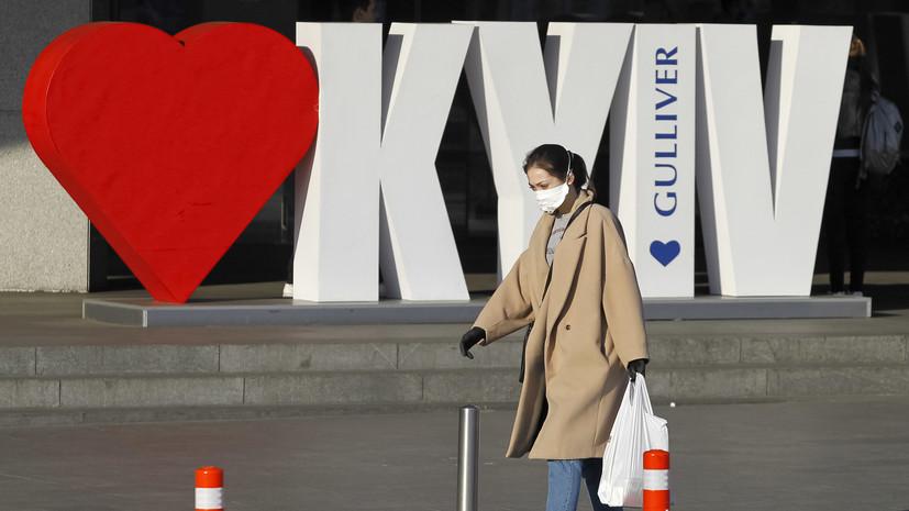 Число погибших из-за коронавируса на Украине возросло до 22