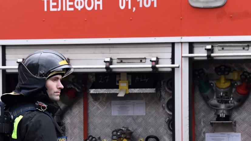 МЧС сообщило о пожаре в здании в Красноярске