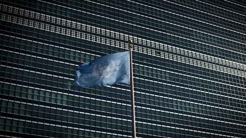Российские дипломаты обвинили Украину в кощунстве после блокирования резолюции в ООН