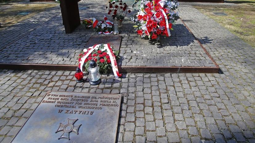 Власти Польши перенесли визит в Смоленск и Катынь