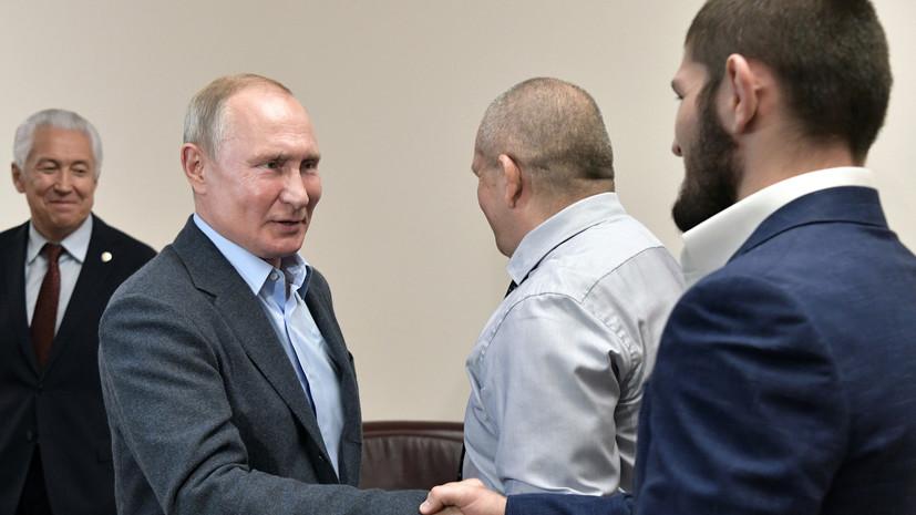 Нурмагомедов: люди думают, если я чемпион, то могу позвонить Путину или Трампу
