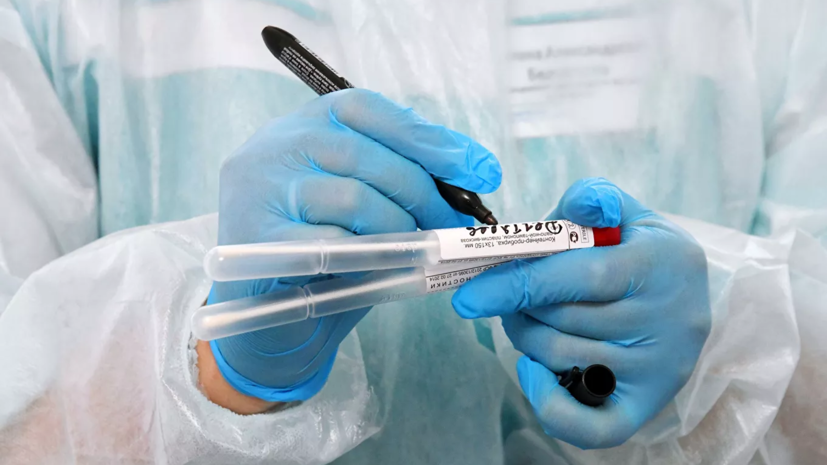 За сутки в России выявлен 601 новый случай заражения коронавирусом