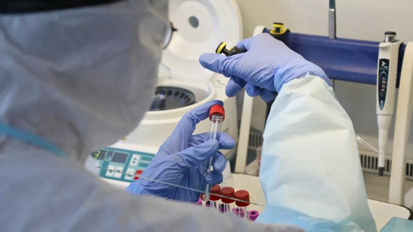 Это'О жёстко отреагировал на идею тестирования вакцины от коронавируса на африканцах