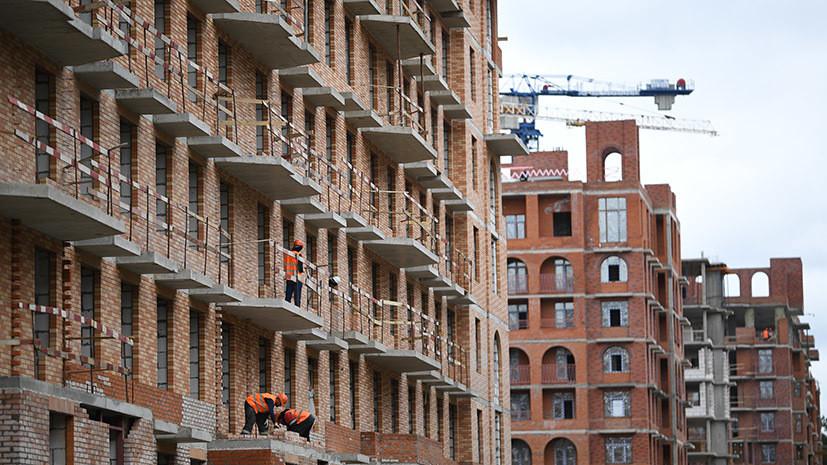 Доступный заём: Путин поручил Центробанку снизить стоимость ипотеки в России