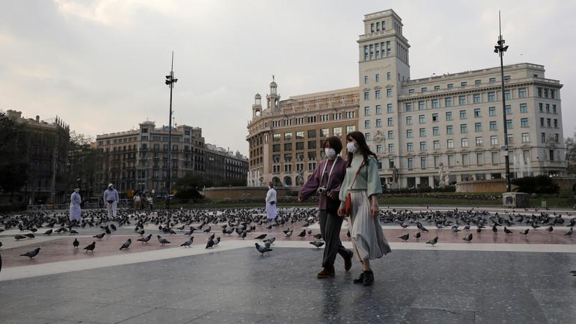 В Испании за сутки от коронавируса скончались 932 человека