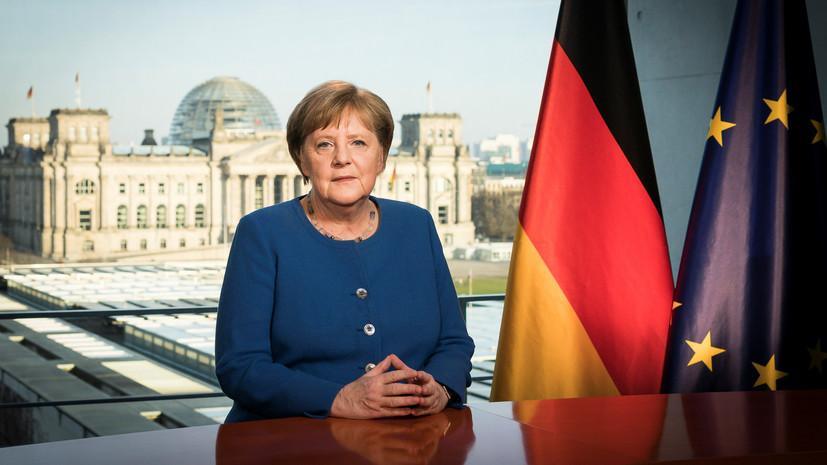 Меркель 3 апреля вернётся на работу после карантина