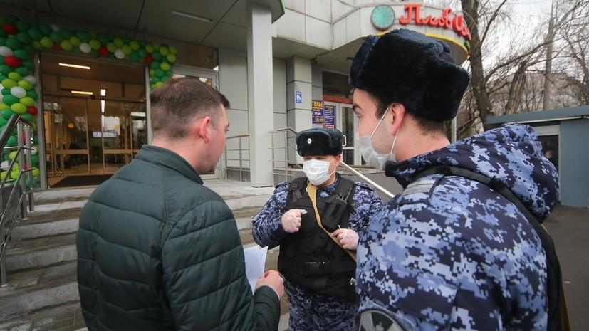 В Москве составили 145 протоколов о нарушении самоизоляции