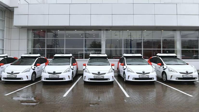 В России планируют начать тестирование беспилотных автомобилей