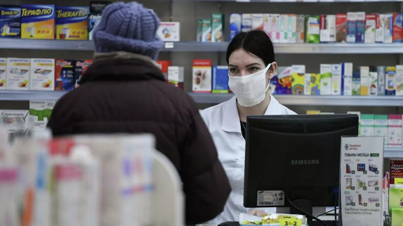 В России освободятот НДС ввезённые с 16 марта медтовары и лекарства