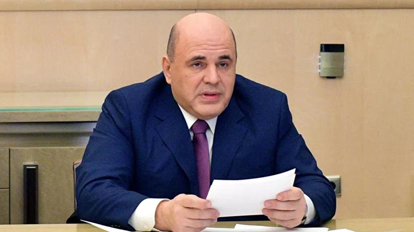 Мишустин назначил нового заместителя главы Минздрава