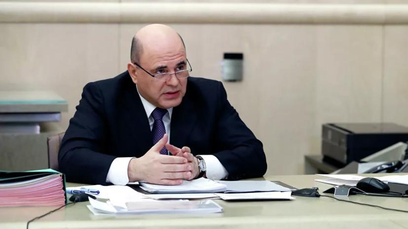 Мишустин: пик заболеваемости коронавирусом в России пока не пройден