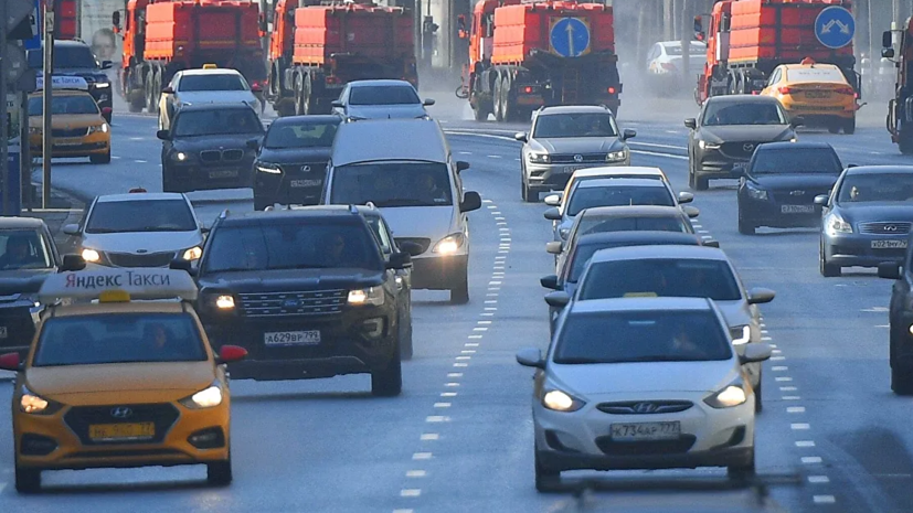 Спикер Мосгордумы разъяснил правила передвижения на машине в Москве