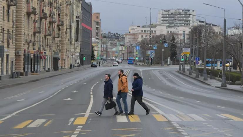 В Москве 3 млн человек продолжают ходить на работу