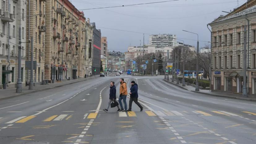Три пациента с коронавирусом нарушили режим самоизоляции в Москве