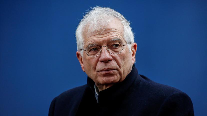 Боррель поддержал призыв Гутерреша к отмене санкций в период пандемии