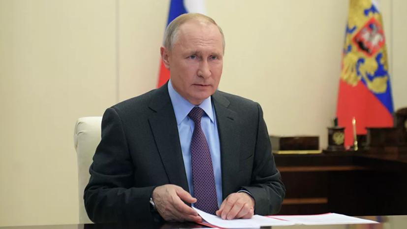 Путин объяснил решение о продлении режима нерабочих дней в России