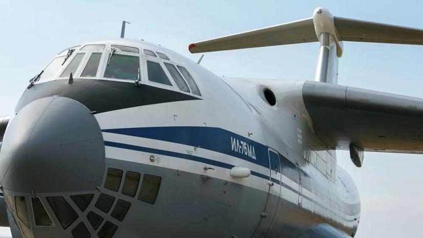 Три самолёта с гуманитарной помощью из России прибыли в Сербию