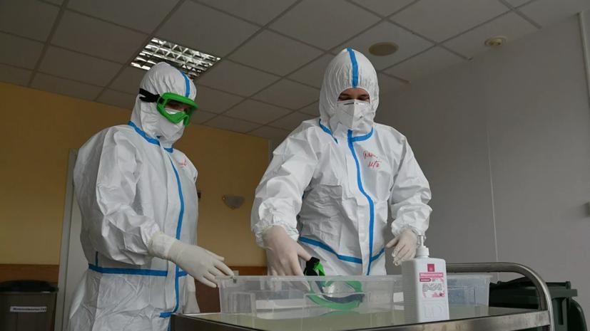 В Подмосковье выздоровели ещё 13 пациентов с коронавирусом