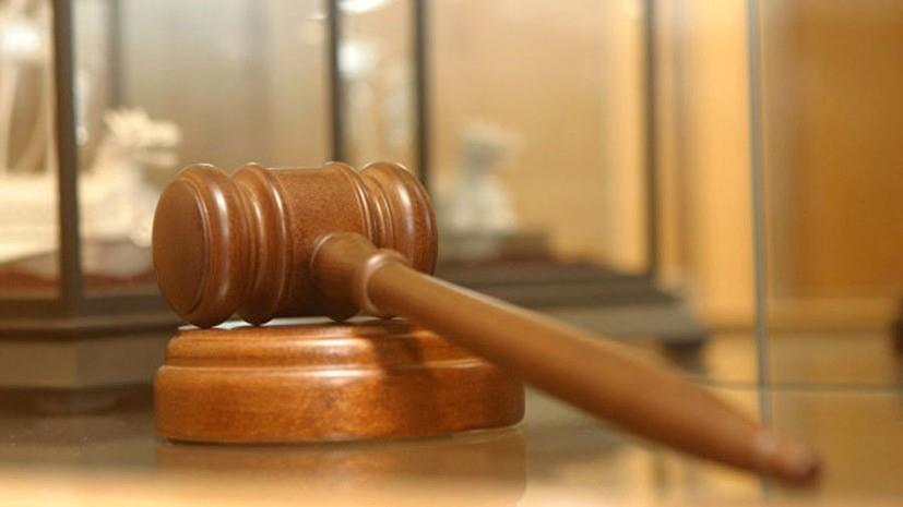 Суд в Москве арестовал генерала МВД по делу о превышении полномочий