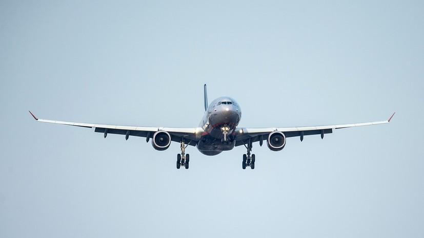 «Дальнейший график будет представлен 6 апреля»: Россия приостанавливает авиарейсы по возвращению граждан