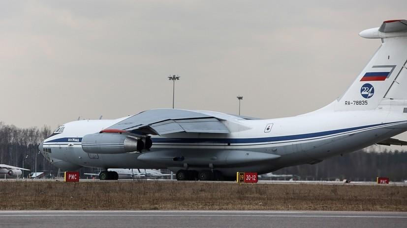 В Сербию прибыл пятый самолёт ВКС России с гуманитарной помощью