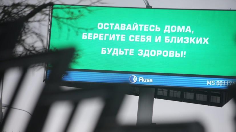 В Ставропольском крае режим самоизоляции продлили до 30 апреля
