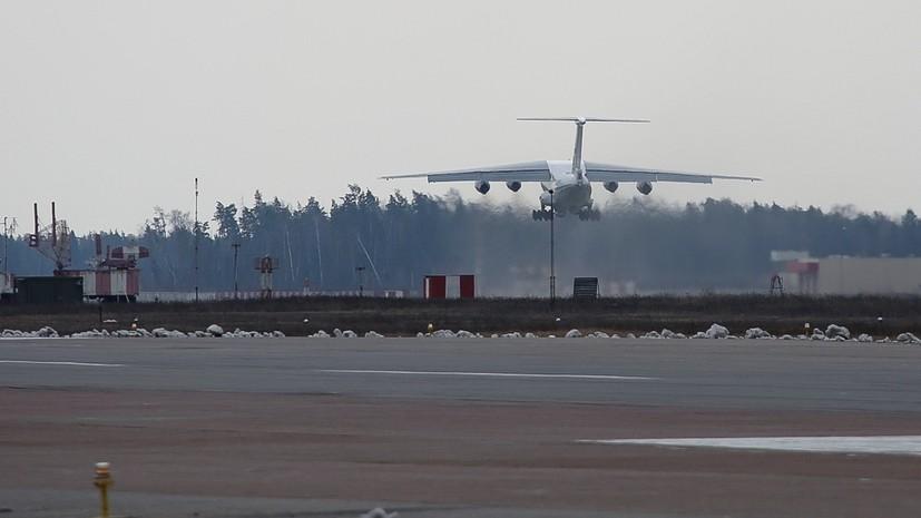 В Сербию вылетел восьмой самолёт ВКС России с гуманитарной помощью