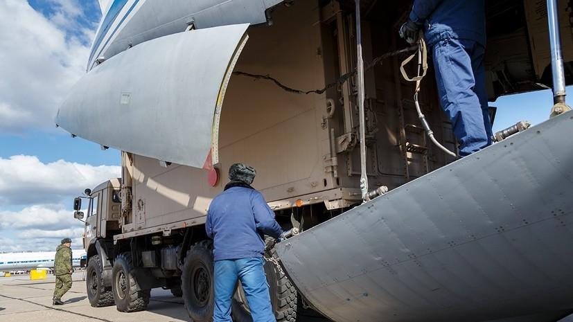 В Сербию вылетел десятый самолёт ВКС России с гумпомощью