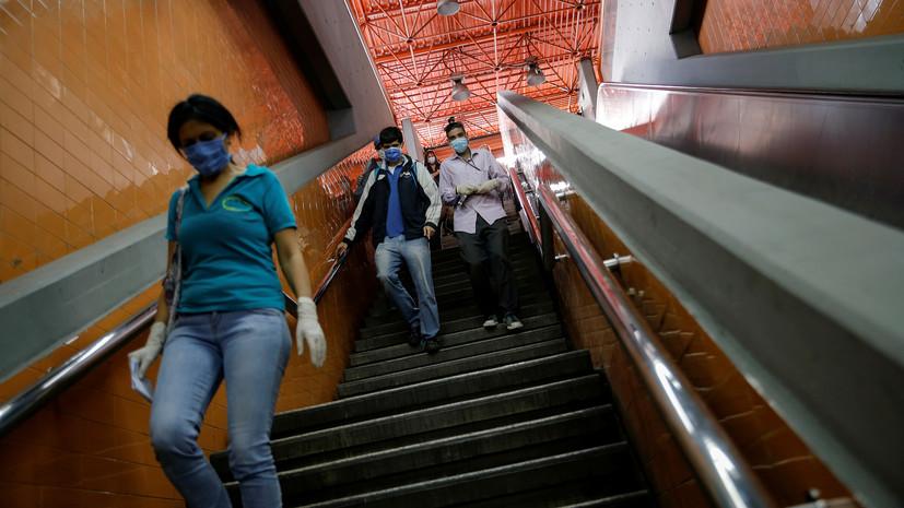В Венесуэле число скончавшихся от коронавируса достигло семи