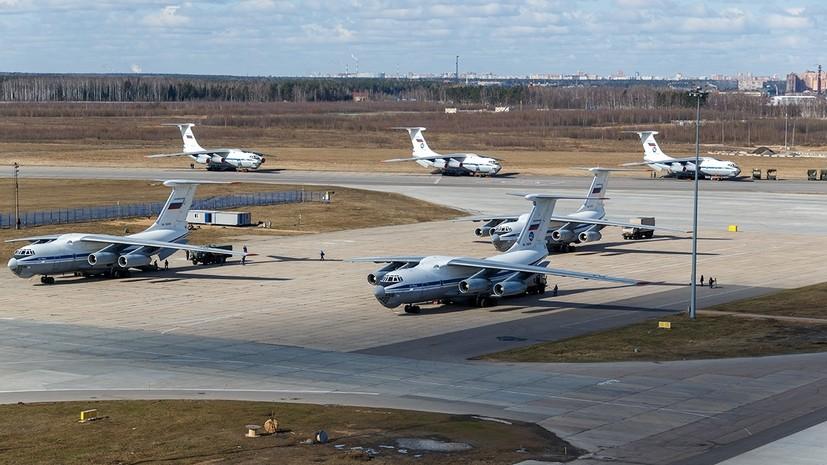 В Сербию вылетел 11-й самолёт ВКС России с гумпомощью