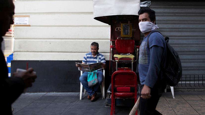 В Мексике число скончавшихся от коронавируса достигло 60