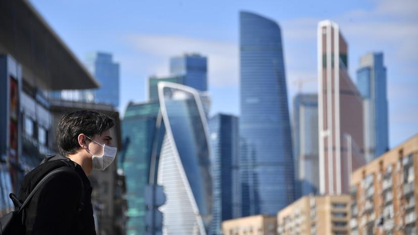 В Москве 4 апреля ожидается до +10 °С