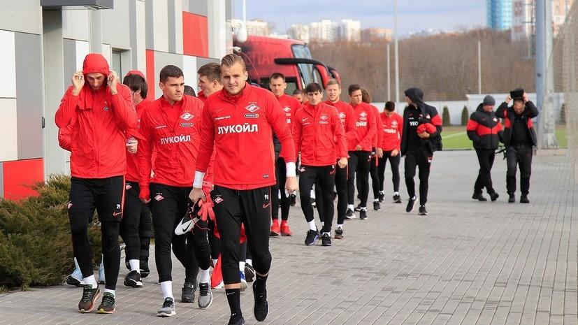 Ребров рассказал, как футболисты «Спартака» отнеслись к сокращению зарплат