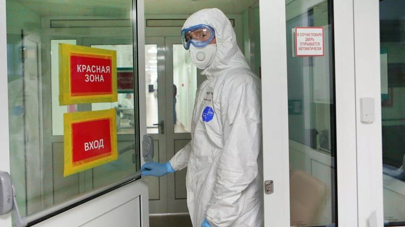 Более 205 тысяч человек в России находятся под медицинским наблюдением