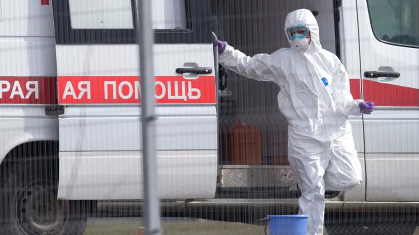 Новые случаи заражения коронавирусом выявлены в 32 регионах России