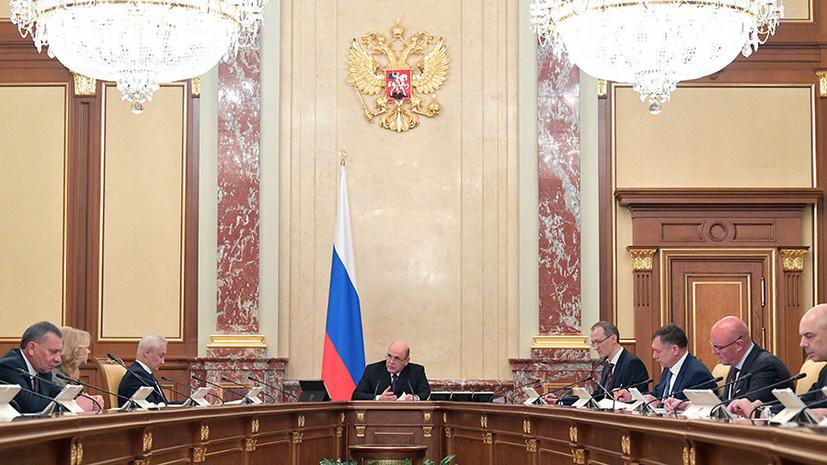 На оплату проживания и продление документов: кабмин выделит средства на помощь оставшимся за рубежом россиянам