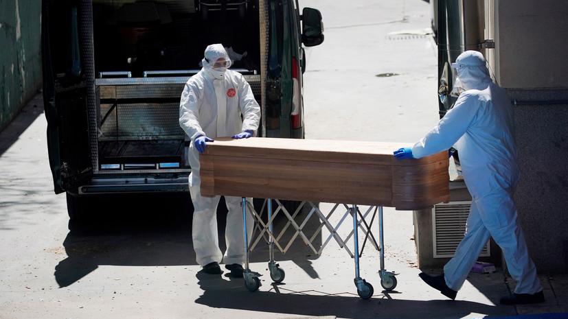 В Испании 809 человек скончались из-за коронавируса за сутки
