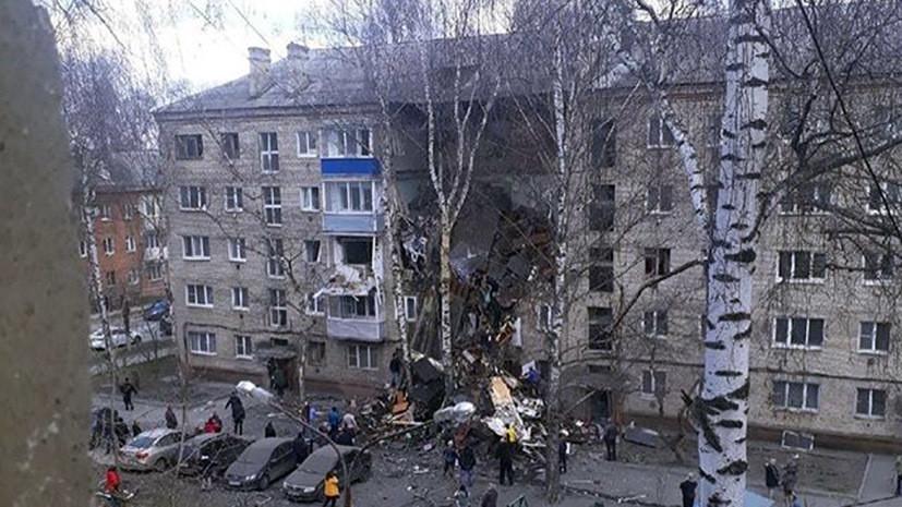 В Орехово-Зуеве произошло обрушение в жилом доме после взрыва газа