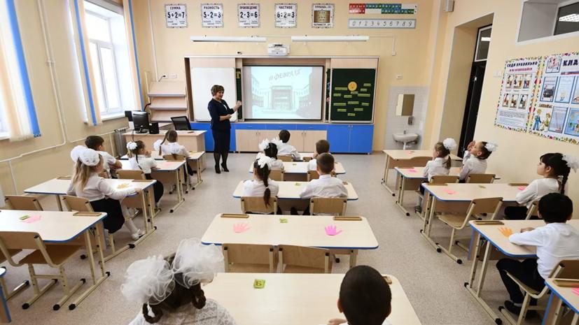 В родительском комитете объяснили возможность продления учебного года