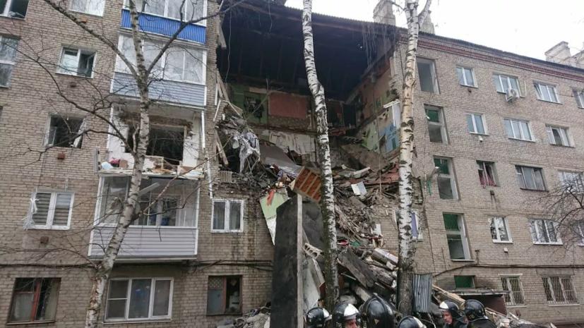 Из-под завалов после ЧП в доме в Орехово-Зуеве извлечены шесть человек