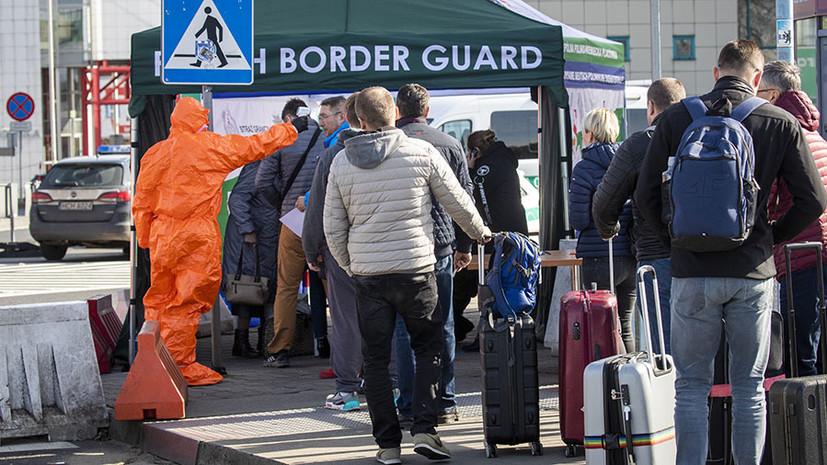 Углубление изоляции: в Польше не исключили последствий для ЕС из-за закрытия границ
