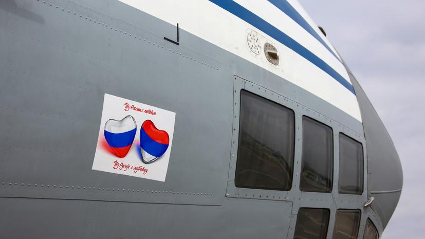 В Сербии определили порядок работы специалистов из России