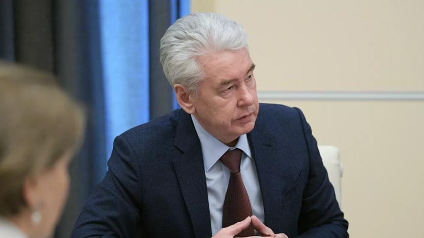 Собянин оценил отношение предприятий Москвы к мерам против COVID-19