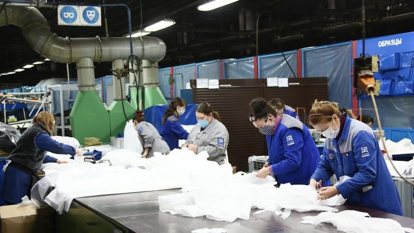 Текстильные производства России начали заниматься выпуском медмасок