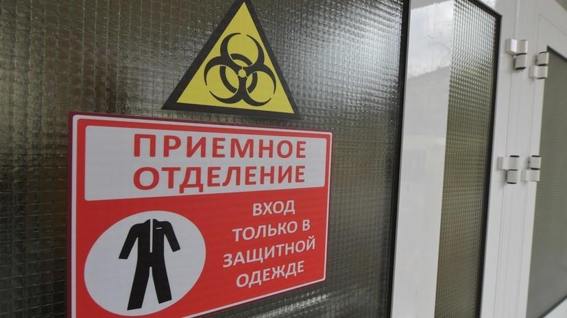 Два пациента c коронавирусом скончались в Москве