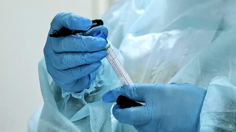 Новые случаи заражения коронавирусом выявлены в 14 регионах России