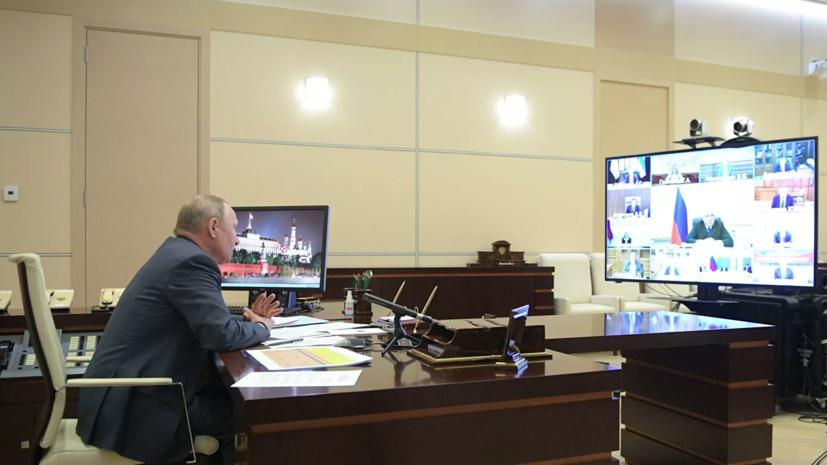 Путин продолжит работу в удалённом режиме не менее недели