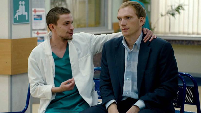 Проблема ВИЧ в формате драмеди: сериал «Звоните ДиКаприо!» выходит на телеэкраны