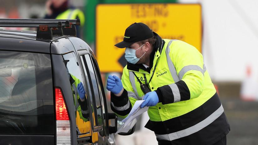 За сутки в Великобритании от коронавируса умер 621 человек